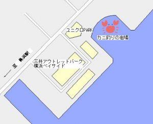 三井アウトレットパーク 横浜ベイサイド近くのカニ釣り出来る場所