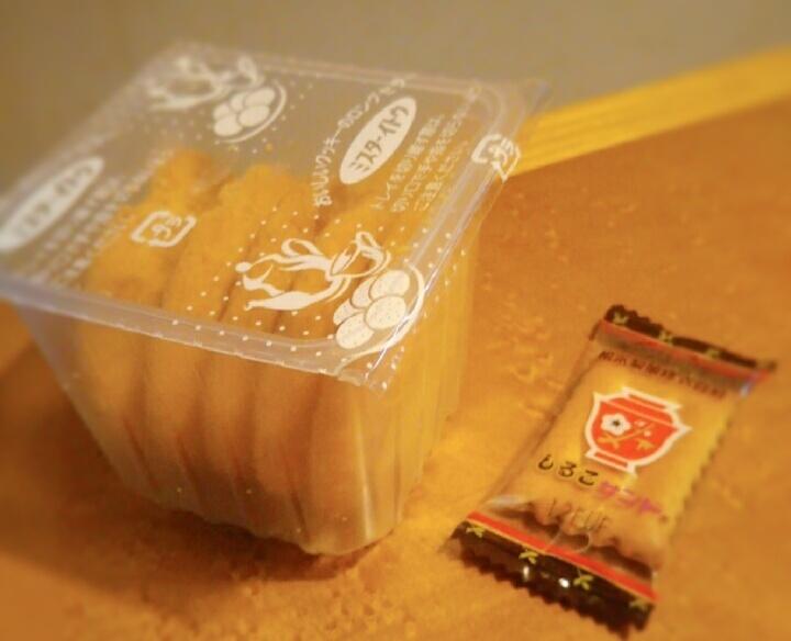 小さい個包装のクッキー
