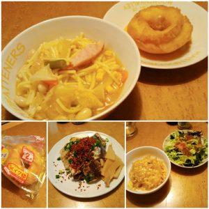 主婦の食事